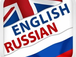Translate 300 Russian words to English and vice a versa