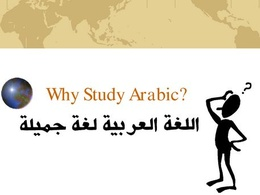Teach you Arabic online