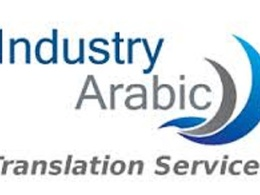 Translate two pages or 600 words from Englsih to Arabic