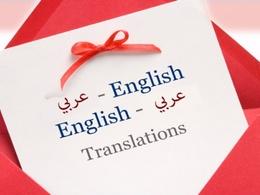 Translate 500 words professionally English<>Arabic