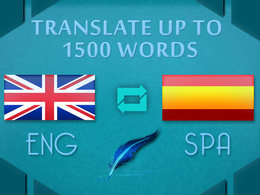 Translate up to 1500 words from English to Spanish