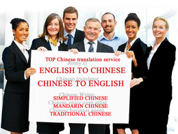 Translate 600 English words into Chinese