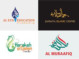 Design awesome Arabic Logo calligraphy