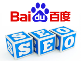 Submit sitemap url to Baidu (Chinese search engine) - Help with SEO in China