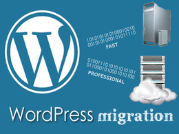 Transfer/migrate your Wordpress installation to a new host - read more...