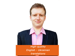 Make high-quality English-Ukrainian translation