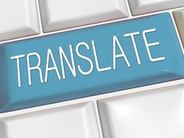 Translate 1000 words from English/Spanish into Portuguese