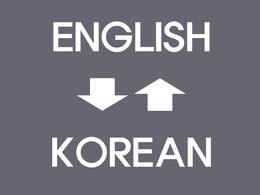 Translate English-Korean / Korean-English