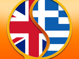 Translate up to 500 words English to Greek or Greek to English