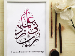 Design anything in a beautiful arabic Calligraphy