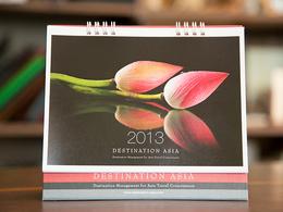 Design your 2017 Desktop Calendar