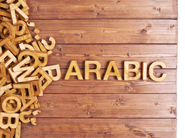 Translate 500 words from Arabic into English