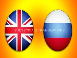 Translate 500 words from English to Russian or vice versa