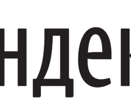 Setup yandex email for your domain