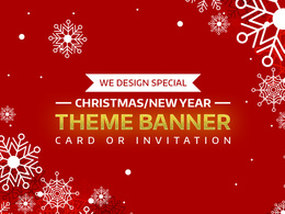 Design Christmas/ New Year Banner, Card, Invitation or Image
