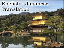 Translate English-Japanese / Japanese-English (audio available in extras)