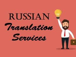 Translate 1000 words from English to Russian\Ukrainian