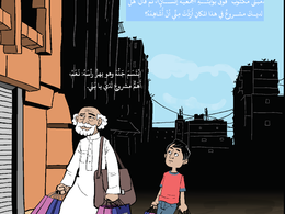 Layout your children book of 30 pages of Arabic text