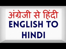 Translate 1000 words English to Hindi or Hindi to English in 24 hours