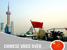 Record up to 150 words of voice over in Chinese male/female