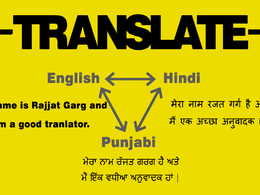Translate English to Hindi, English to Punjabi, Hindi - Punjabi
