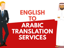 Translate any text between English and Arabic  (500 words)