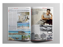 Design you a brilliant eye-catching and profesional Magazine