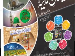 Muhammad's header
