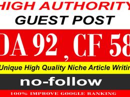 Publish a guest post on Quora.com (PA91, CF58, DA92)