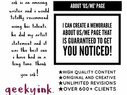 Write a spectacular 'About us/me' page guaranteed to impress