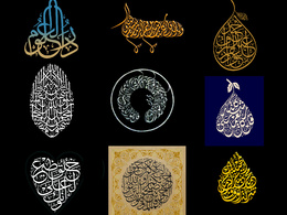 Create innovative logo using Arabic calligraphy