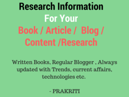 Research information for your book, article, blog
