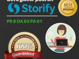 Write and Publish a Guest Post on Storify (DA 93, PA 91)