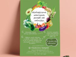 Design professional and effective poster or flyer