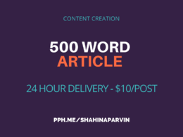 Write 500 words content or article on any topic within 24 hours