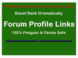 Manual 60 Authority Forum Profile Links from DA40+ to Boost Rank