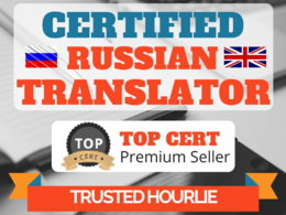 Translate 1000 words English to Russian & vice versa