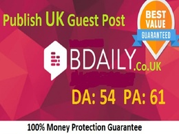 Publish Guest Post .co.uk Website DA: 54 PA: 61 BDaily