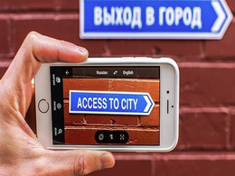 Do a smooth translation of your App to Russian