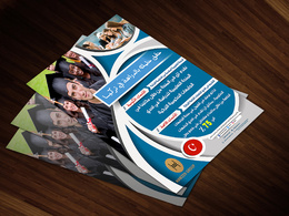 Design A Flyer, Brochure,Poster,Menu For Your Business