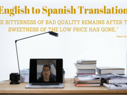 Translate up to 1000 words from English to Spanish