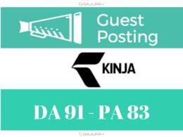 Publish Guest/Blog Post on Kinja, Kinja.com DA 91