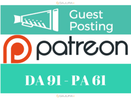 Publish Guest Post On Patreon, Patreon.com DA 91