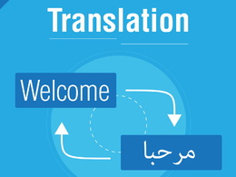 Translate Arabic/English Texts up to 1000 words - Expert Quality
