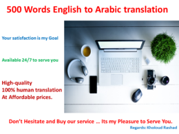 Provide 100% human English to Arabic translation