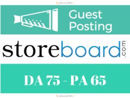 Publish a guest post on StoreBoard - StoreBoard.com - DA 75