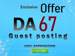 Guest Post on Wallinside   DA-68   Write And Publish