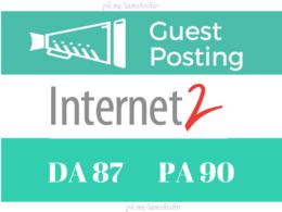 Publish a Guest Post on Internet2 - Internet2.edu DA 87 PA 90