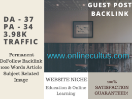 Education e-Learning Related Guest post on onlinecultus.com DA37