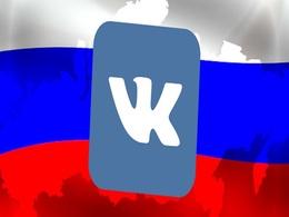 Write and Publish Russian Social Media Site on VK.com Da98